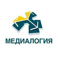 Рейтинги газет, журналов, ТВ, радио и интернет СМИ от Медиалогии